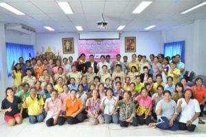 กิจกรรมโครงการส่งเสริมอาชีพด้วยภูมิปัญญาท้องถิ่น อบรมนวดเพื่อสุขภาพ สปาเพื่อสุขภาพ แปรรูปสนุมไพรไทย