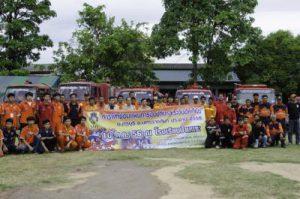 กิจกรรมโครงการการฝึกซ้อมแผนการป้องกันภัยและระงับอัคคีภัย โดยเทศบาลตำบลจระเข้หินเข้าร่วมฝึกอบรม