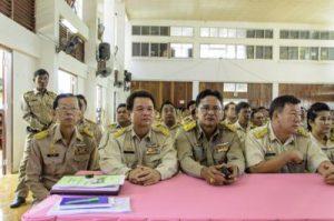 การประชุมมอบนโยบายขับเคลื่อน ภารกิจของรัฐบาลและกระทรวงมหาดไทย โดย ฯพณฯ จารุพงศ์ เรืองสุวรรณ รัฐมนตรีว่าการกระทรวงมหาดไทย
