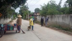 โครงการชุมชนสะอาด ปลอดโรค หมู่ที่ 1