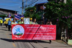กิจกรรมเทศบาลตำบลจระเข้หิน ร่วมกับสถานศึกษา หน่วยงานภาครัฐ เอกชน และประชาชนจัดกิจกรรม เนื่องในวัน 4 กรกฎาคม วันอนามัยสิ่งแวดล้อมเพื่อไทย ยั่งยืน เท่าเทียมสำหรับทุกคน เพื่อเทิดพระเกียรติ สมเด็จพระเจ้าลูกเธอ เจ้าฟ้าจุฬาภรณวลัยลักษณ์ อัครราชกุมารี