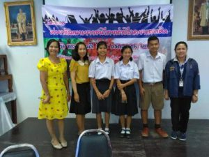 กิจกรรมโครงการค่ายพัฒนาเยาวชนไทยห่างไกลยาเสพติด วันที่ ๕ กรกฎาคม ๒๕๖๑ ณ.สำนักงานเทศบาลตำบลจระเข้หิน โดยสำนักพัฒนาสังคมและความมั่นคงของมนุษย์จังหวัดนครราชสีมา