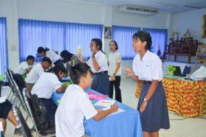 โครงการพัฒนาศักยภาพสภาเยาวชนในการจัดรณรงค์ส่งเสริมอนามัยเจริญพันธ์วัยรุ่นและป้องกันโรคเอดส์
