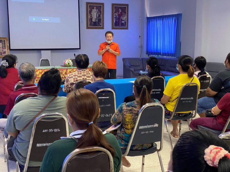 โครงการปฐมนิเทศผู้ปกครองนักเรียน ประจำปี การศึกษา ๒๕๖๓ ศูนย์พัฒนาเด็กเล็กชุมชนจระเข้หิน สังกัดเทศบาลตำบลจระเข้หิน