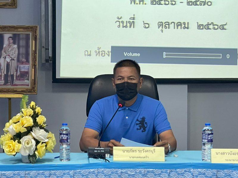 ประชุมประชาคมท้องถิ่นระดับตำบล เพื่อดำเนินการจัดทำแผนพัฒนาท้องถิ่น พ.ศ.2566-2570